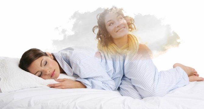 К чему снится женщина